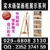 西安灞桥区木画架手提海报架,喷绘桁架易拉宝,排队隔离柱警戒线