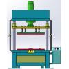 安徽纸浆模塑成型机整形机