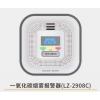 广州一氧化碳报警器