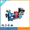 RY40-25-160导热油泵