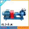 RY65-40-200水冷式热油泵,水冷却导热油泵
