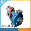 RY65-40-250高温导热油泵 RY水冷式高温导热油泵