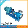 RY100-65-250导热油炉配套泵,导热油炉供油泵