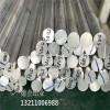 环保6A12抗腐蚀铝合金 易冲压铝板