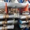 供应进口7075-T651超硬高精密铝棒批发