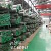 供应7075-T651高精密铝合金薄板