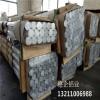 供应7075-T651耐高温铝合金力学性能