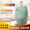 六养元养生艾灸中药熏蒸缸 活瓷能量养生翁 艾灸熏蒸缸