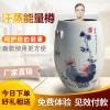活瓷能量蒸缸 负离子陶瓷汗蒸排毒养生缸蒸缸的作用和效果