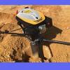 便携式钻土旋转手持式挖坑机长柄钻机工具挖土打桩多功能