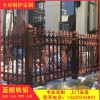 非标护栏铝艺 小庭园护栏设计 仿木铝护栏 铝艺护栏
