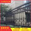 庭院铁艺护栏 铁艺栏杆扶手 院墙护栏厂