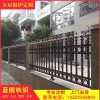院墙防盗护栏 露台防护栏 别墅院墙护栏厂家可定制
