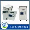 二氧化碳吸附装置 LiOH吸收装置 集中吸收装置