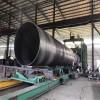 DN1600螺旋钢管价格报价