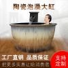 陶瓷青花缸大水缸 洗浴中心专用泡澡缸 定做一米温泉泡澡缸