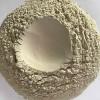 花洒过滤麦饭石球饲料麦饭石粉改善水质麦饭石