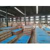 保温铝卷 压花铝卷 花纹铝板 压型铝板 山东铝诚铝业厂家