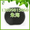 深圳绿创厂家聚氨酯活性炭海绵 吸烟仪活性炭滤片活性碳过滤片