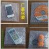 宁波快递包装气泡袋绍兴气泡膜杭州防静电气泡袋厂家