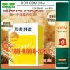 燕麦麸皮粉左旋速溶酵素粉ODM/OEM,梨果仙人掌饮料oem