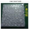 东莞批发全新大泡、中泡、小泡气泡袋樟木头气泡膜价格