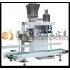 包装机设备有哪些?鑫盛制造 小型淀粉定量包装机设备