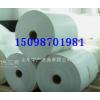 山东加工淋膜的厂家 淋膜纸加工厂家