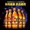 泰国红牛能量饮料M-150 m150 M150广东快联 招商