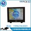 埃威AWENA-1船载ECS电子海图系统 17寸显示屏海图机
