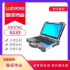 龙芯处理器全加强固式笔记本电脑