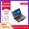 麒麟系统全加强固式笔记本电脑