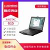 新支点操作系统全加强固式笔记本电脑