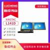 双屏全加强固式笔记本电脑