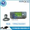 供应韩国三荣SRG-3150DN中高频无线短波电台