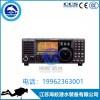 供应艾可慕IC-718短波电台 经典型HF全波段收发电台