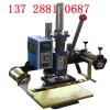 手动小型烫唛机塑料商标烫金机皮革烫金机商标烫金机热压机