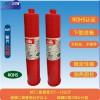 Smt印刷红胶贴片低温红胶铜网专用贴片红胶钢网专用红胶