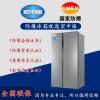 杨浦区实验室防爆冰箱厂家