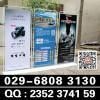 西安南门X展架易拉宝门型展架,喷绘桁架,海报传单广告设计印刷