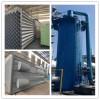 厂家直销 蜂窝式电捕焦油器 管式电捕焦油器可加工定制