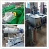 厂家直销 工业加湿机 粉尘加湿器 加工定制