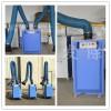 厂家直销 移动式 双臂式 单臂式焊烟净化器 可定制