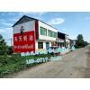 鄂州市当地粱子湖墙体广告验收方案策划