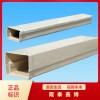 无机防火电缆槽盒规格型号 隆泰鑫博牌无机电缆槽盒