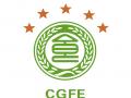 2021年第十四届中国绿色食品博览会